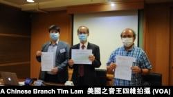 香港民意研究所公佈市民對最新一份施政報告的評分,結果創有史以來最低分 (美國之音王四維拍攝)