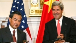 Kerry With Chinese Foreign Minister