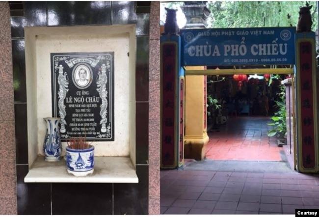 Mộ bia Lê Ngộ Châu, anh được chôn cất trong nghĩa trang gia đình nơi sân sau ngôi chùa Phổ Chiếu, địa chỉ : 93/1023 Nguyễn Văn Lượng, P.6, Quận Gò Vấp, Sài Gòn. [photo by L.A. 05/2021]
