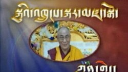 VOA Special live broadcast of the Dalai Lama's birthday celebration in Washington.