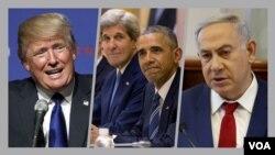 존 케리 미 국무장관과 바락 오바마 대통령(가운데), 도널드 트럼프 미 대통령 당선인(왼쪽), 베냐민 네타냐후 이스라엘 총리. 이스라엘-팔레스타인 분쟁 해법을 놓고 3자의 입장이 엇갈리고 있다.