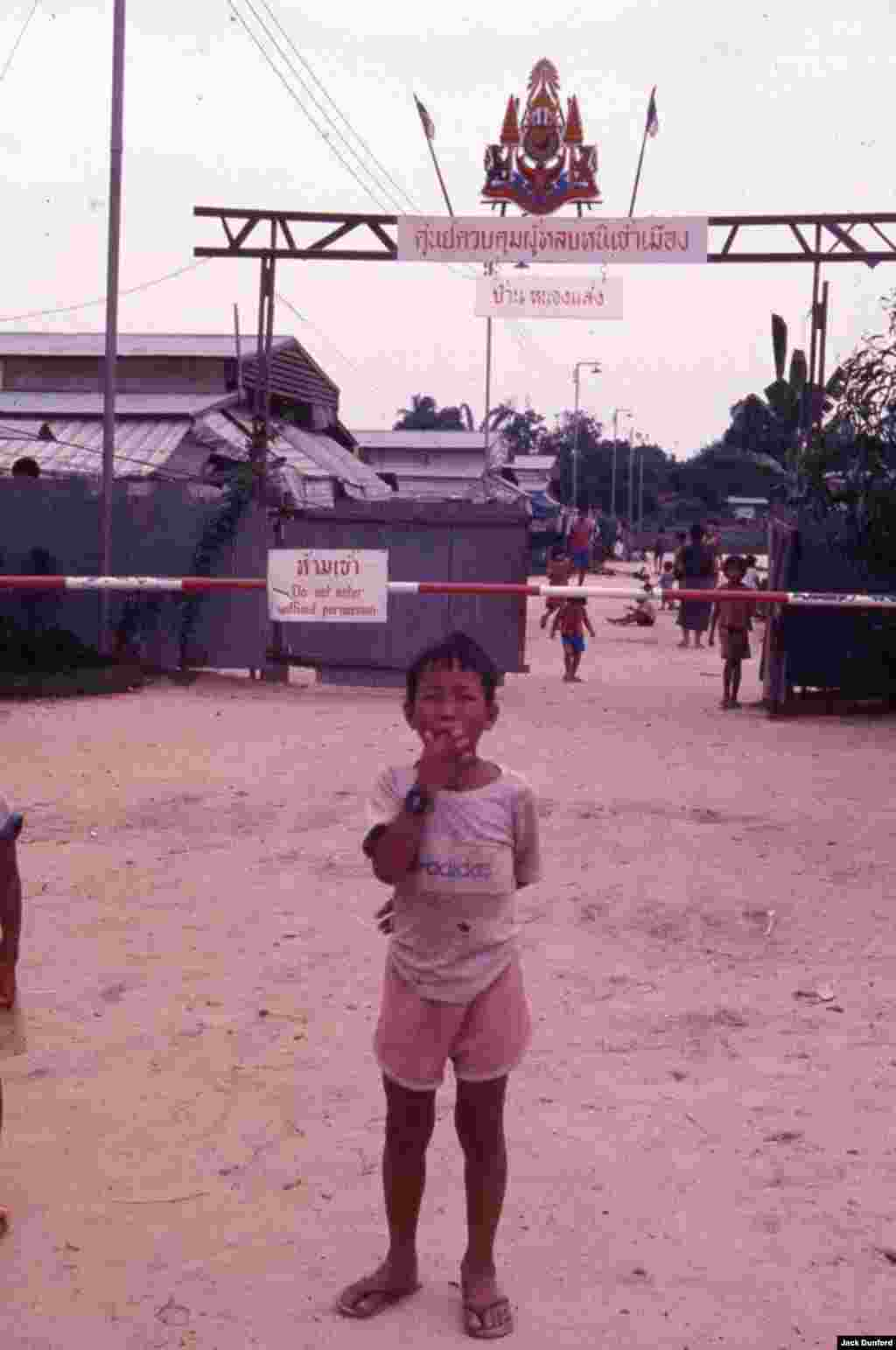 Children at Nong Sen, July 1988. (Jack Dunford)