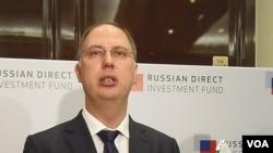 俄罗斯邀请中国日本投资建设基础设施