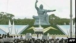 Ceremonija u Nagasakiju