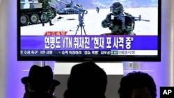 南韓在星期一舉行演習