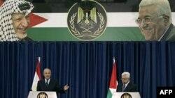 Прес-конференція після палестинсько-єгипетської зустрічі у Рамаллі