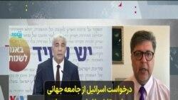 درخواست اسرائیل از جامعه جهانی برای مقابله با ایران در پی حمله مرگبار به نفتکش در سواحل عمان
