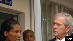 ჯორჯ ბუში ეთიოპიაში გამართულ კონფერენციაზე გამოვიდა
