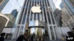 位于纽约第五大道的苹果旗舰店。(2020年9月19日)