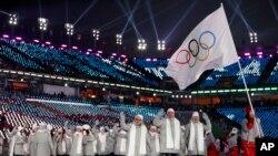 Bikin bude gasar wasannin Olympics a Pyeongchang, Korea ta Kudu