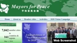 """بیش از ۷ هزار شهر از ۱۶۱ کشور مختلف عضو حرکت """"شهرداران برای صلح"""" هستند."""