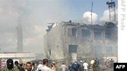 انفجار انتحاری در جمهوری اینگوش در جنوب روسیه ۲۰ کشته برجای گذاشت