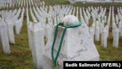 Memorijalni centar Potočari, Srebrenica, decembar 2015.