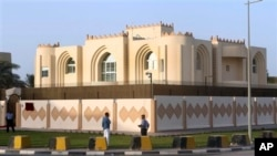 Офіс Талібану у Катарі