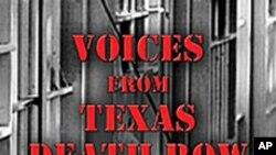 德州大学生出版新书揭密死囚心声