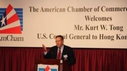 美驻港官员:一国两制下香港自治是成功模式
