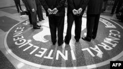 Вестибюль Центрального разведывательного управления США
