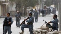 پایان حمله ۲۰ ساعته طالبان به کابل
