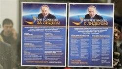 قزاقستان انتخابات زودهنگام رياست جمهوری برگزار می کند