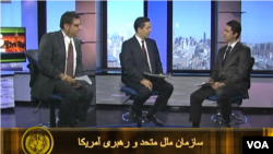 "Siamak Dehghanpour at VOA's New York studio interviewing Dr. Kourosh Parsa (left), and Saeed Ghasseminejad (right) during a special broadcast of the Persian Service program ""Horizon."" (VOA TV image)"