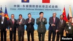 Neformalni susret ministara odbrane zemalja članica ASEAN-a