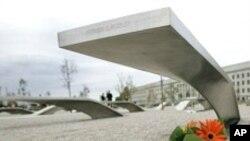 9-11 ႏွစ္ပတ္လည္မွာ တုိက္ခုိက္မယ့္သတင္း အေမရိကန္စုံစမ္း