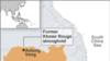 Khmer Đỏ: Phát triển và suy tàn