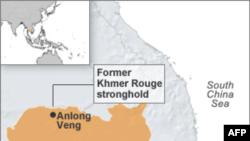 Căn cứ địa của Khmer Đỏ