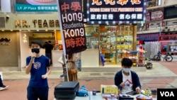 """香港學生組織中學時政發言人Michael(左)表示,法庭對首宗國安法案件的裁決,令""""光時口號""""變成違反國安法,擔心國安法的紅線不斷擴大,更多人可能以言入罪。(美國之音 湯惠芸)"""