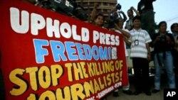 Η έκθεση της Freedom House για την ελευθερία του τύπου