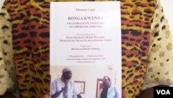 Bonga Kwenda