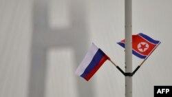 Quốc kỳ Nga và Triều Tiên. (Ảnh minh họa)