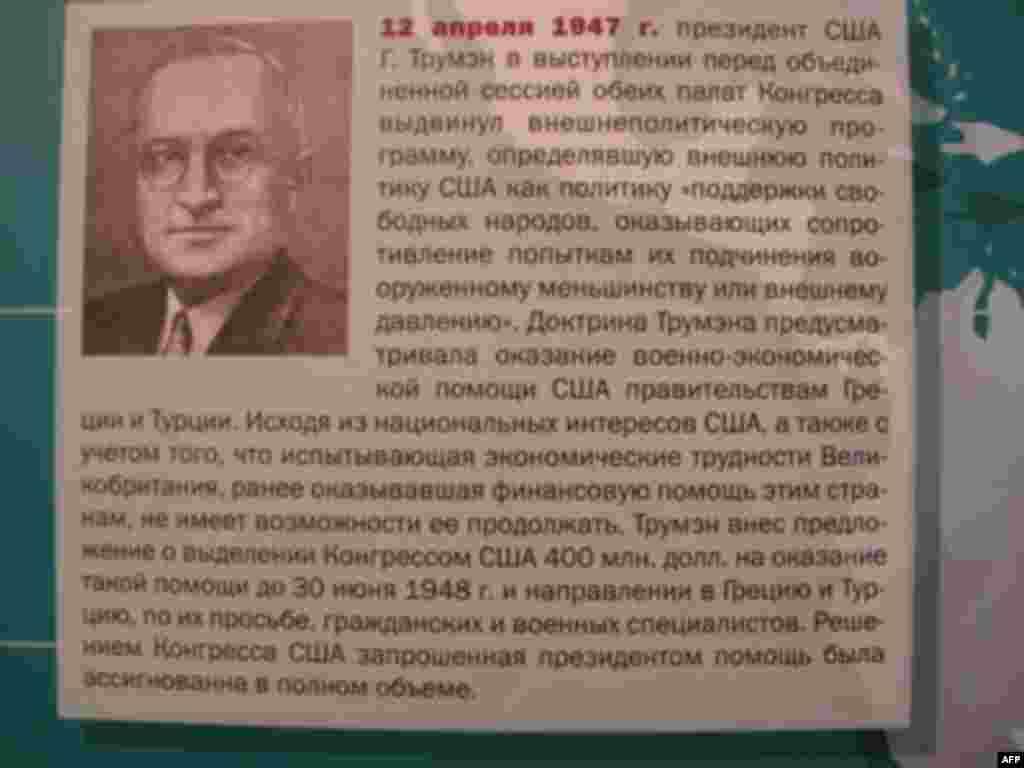Фрэнсис Гэри Пауэрс-младший в Москве