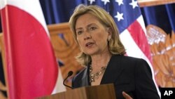 US Secretary of State Hillary Rodham Clinton speaks during a news conference with Japanese Foreign Minister Seiji Maehara, not in the photo, in Honolulu, Hawaii, 27 Oct. 2010.