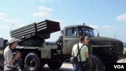 火箭炮在乌克兰东部武装冲突中被大量使用。2014年莫斯科武器展中展出的俄军火箭炮。