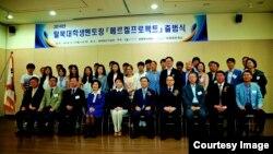 탈북 대학생 멘토링 프로젝트 출범