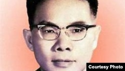 Giáo sư Nguyễn Văn Bông.