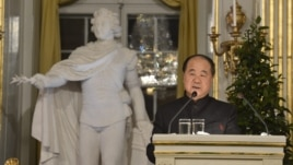 Mo Yan speaks at the Royal Swedish Academy in Stockholm December 7, 2012.