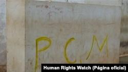 Situação é precária em uma das maiores e mais violentas prisões do Brasil