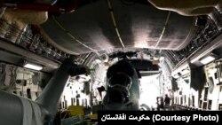 هند چندی پیش چهار هلیکوپتر جنگی به افغانستان داد