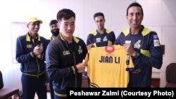 پشاور زلمی کے چینی کھلاڑی