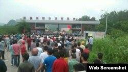 广东上千村民抗议疑私建垃圾焚烧厂与警冲突