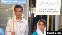 فرهاد میثمی فعال مدنی در کنار نسرین ستوده وکیل دادگستری بارها در اعتراضات شرکت کرده بود.