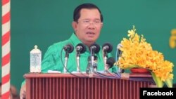 Prime Minister Hun Sen speaks at the opening ceremony of Khmer New Year in Siem Reap, Cambodia, Friday, April 14, 2017. (Courtesy photo of Prime Minister's Facebook page)