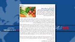 زمزمه گرانی نان و مسکن در ایران