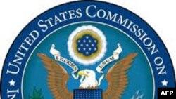 Dini Özgürlükler Komisyonu Anayasa Reformu Çağrısında Bulundu