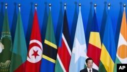 19일 베이징에서 열린 중국-아프리카 협력 포럼 개막식에서 연설하는 후진타오 중국 국가주석.