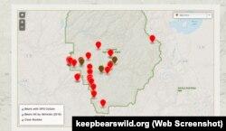 A screen shot showing the Yosemite National Park bear tracker.