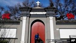 Nhà thờ Công giáo Nantang tại Bắc Kinh.