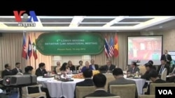 Foreign officials meet in Phnom Penh on July 13 for the Lower Mekong Ministerial Meeting.